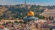 الإفتاء الفلسطيني: المسجد الأقصى للمسلمين وحدهم