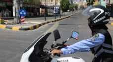 الأمن يضبط 957 شخصاً و 244 مركبة بمخالفات للحظر الشامل منذ مساء الخميس