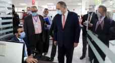 """""""الأحوال المدنية""""  ووإدارة الإقامة والحدود تنضم لمركز الخدمات الشامل في العبدلي"""
