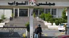 1398 أردنيا وأردنية ينوون الترشح للانتخابات النيابية المقبلة