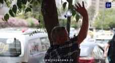 طقس العرب لرؤيا: موجة الحر تنتهي منتصف الأسبوع القادم.. ولكن - فيديو
