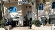 """الأمن الفلسطيني يمنع قضاة من دخول مبنى المحاكم في رام الله""""فيديو"""""""