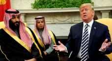 "AFP: ترمب تباهى بـ""إنقاذه"" ولي العهد السعودي في قضية خاشقجي"