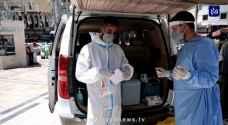 تسجيل إصابتين جديدتين بكورونا في غور الصافي