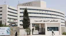 """مصدر طبي لـ """"رؤيا"""": وفاة سيدة سبعينية بكورونا في مستشفى الأمير حمزة"""