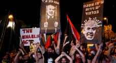 متظاهرون ضد نتنياهو لنيته فرض إغلاق شامل: أهدافه مبطنة لقمع المعارضة