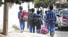 وزارة التربية تعلن التحول إلى التعليم عن بعد في عدد من مدارس الأردن - تفاصيل
