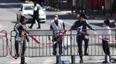حكومة الاحتلال تقرر الاغلاق لـ 3 اسابيع وتعويض المتضررين
