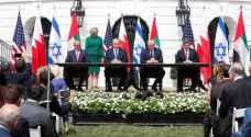 رسميا.. الإمارات والبحرين توقعان مع الاحتلال اتفاقيات لتطبيع العلاقات