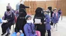 الخميس.. بدء تنفيذ الاجراءات الحكومية الجديدة في الأردن لمواجهة وباء كورونا