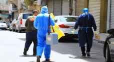 تسجيل إصابات جديدة بفيروس كورونا بمحافظة الكرك