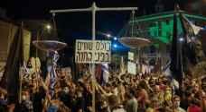 آلاف المستوطنين يتظاهرون للمطالبة برحيل نتنياهو - صور