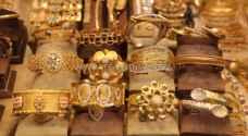 انخفاض أسعار الذهب في الأردن.. تفاصيل
