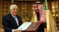 عباس يهنئ الملك سلمان وولي عهده في اليوم الوطني للسعودية