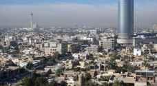 العراق يخرج من قائمة الإرهاب عالية الخطورة