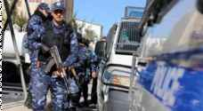 فلسطيني يسلم ابنه لمكافحة المخدرات