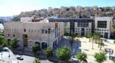 إستمرار تقديم خدمات أمانة عمان بالحد الأدنى من موظفيها
