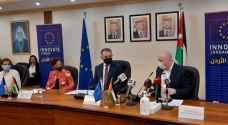 الاتحاد الأوروبي يقدم 20 مليون يورو لدعم الاقتصاد الرقمي والابتكار في الأردن