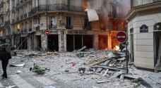 دوي انفجار قوي في العاصمة الفرنسية باريس