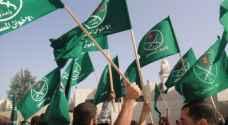 """حكم الإعدام لستة من """"إخوان مصر"""" بتهم قتل عناصر شرطة"""
