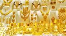 انخفاض أسعار الذهب في الأردن بقيمة 20 قرشا