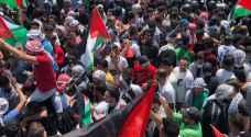 بيان من وزارة الداخلية بشأن الفعاليات الشعبية التي أقيمت نصرةً للفلسطينيين