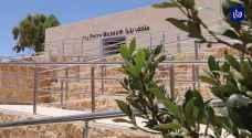 متحف البترا.. شاهد على تاريخ المكان - فيديو