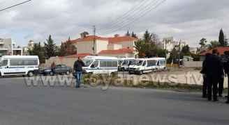 الأمن يمنع مسيرة من الوصول إلى السفارة الأمريكية