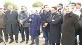 وقفة احتجاجية في جامعة الطفيلة رفضا لقرار ترمب