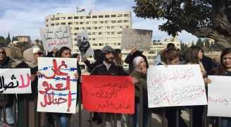 اعتصام أمام النواب نصرة للقدس ورفضا لقرار ترمب