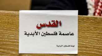 شعار وضعه النواب والوزراء تحت القبة على صدورهم ومكاتبهم
