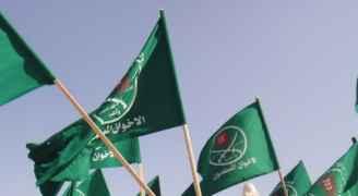 'الإخوان المسلمون' غاضبون مما يجري في الكرك..بيان