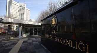 تركيا تدين بـ 'أشد العبارات' هجوم الكرك