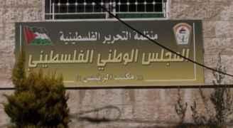 'الوطني الفلسطيني' يدين ويستنكر العمل الإرهابي في الكرك