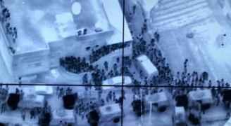صور جوية للحملة الأمنية في قريفلا بالكرك