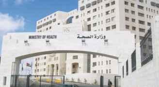 وزارة الصحة تفعل خطط الطوارئ في مركزها ومديرياتها