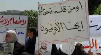 أهالي الأسرى الأردنيين بسجون الاحتلال يطالبون بصفقة تبادل