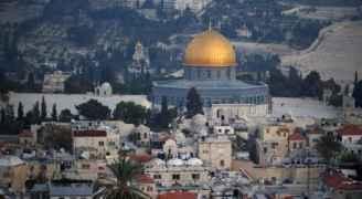 فلسطين تشكو ترمب لمجلس الأمن الدولي