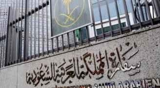 عطية يستهجن تحذير سفارتي السعودية والبحرين