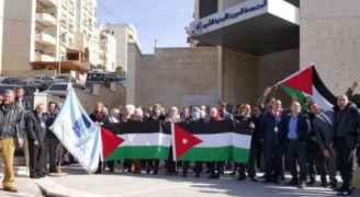 العربية الأردنية للتأمين يقفون نصرة للقدس