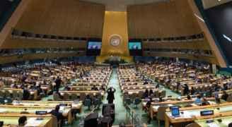 الأمم المتحدة تنتصر لفلسطين برفض القرار الأمريكي حول القدس