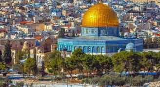 """غواتيمالا تؤكد أن نقل سفارتها إلى القدس قرار """"سيادي"""""""