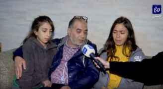 مصدر: الجثة العائدة لأنثى لا تعود إلى المفقودة سارة أبو سيدو