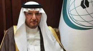 امين عام رابطة العالم الإسلامي يعزي الأردن بضحايا البحر الميت