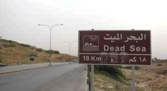 الأشغال تنفذ أعمال إعادة التحويلة على طريق البحر الميت