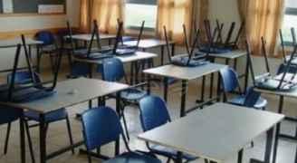 تعليق الدوام في المدارس الخاصة غدا السبت