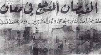 تاريخ الفيضانات في الأردن خلال 50 عاما.. 452 ضحية