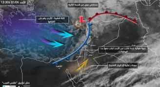 آخر تحديثات طقس العرب: المنخفض الجوي يصل الأردن خلال الساعات القادمة