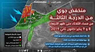 طقس العرب ينشر آخر تحديثات المنخفض الجوي .. وثلوج فوق 1000متر