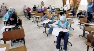 التربية: تأجيل امتحان التوجيهي المقرر عقده يوم غد الخميس